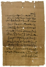 Papyrus_contract_163bc